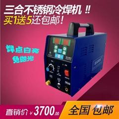 冷焊機,不鏽鋼冷焊機,冷焊機價格