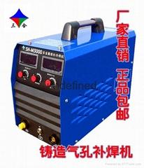 多金属铸造缺陷冷焊机,厂家直销