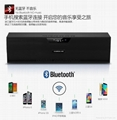 Bluetooth speaker with Alarm clock  FM Card speaker BTSDY019AC   5