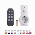 家用电器的墙壁开关和插座遥控插座组 5