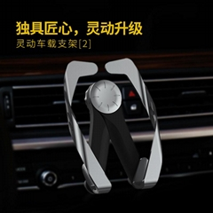 新型车载手机支架