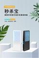 Handheld UV disinfection lamp 6