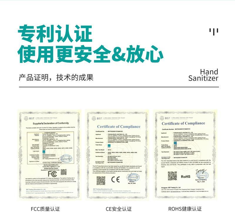 Handheld UV disinfection lamp 12