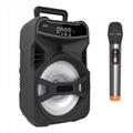 Outdoor special portable karaoke speaker