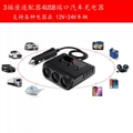 Vehicle charger three 100W DC charger 5