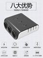 Vehicle charger three 100W DC charger 6