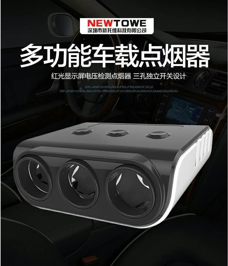 Vehicle charger three 100W DC charger 16