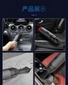 车载吸尘器 5