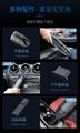 车载吸尘器 8