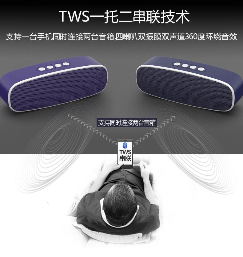 Bluetooth speaker Handsfree call, TWS series, TF card, USB, FM radio, aux 2