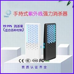 UV Sterilizer Disinfection lamp uvc germicidal lamp Handheld (Hot Product - 1*)
