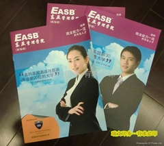Enterprise drawing book printing