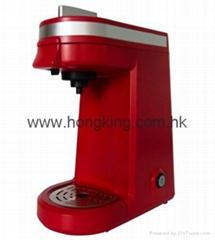 Single Serve K-cup Coffee Machine