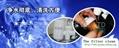 Faucet Water Purifier 5