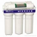 Five UF water purifier