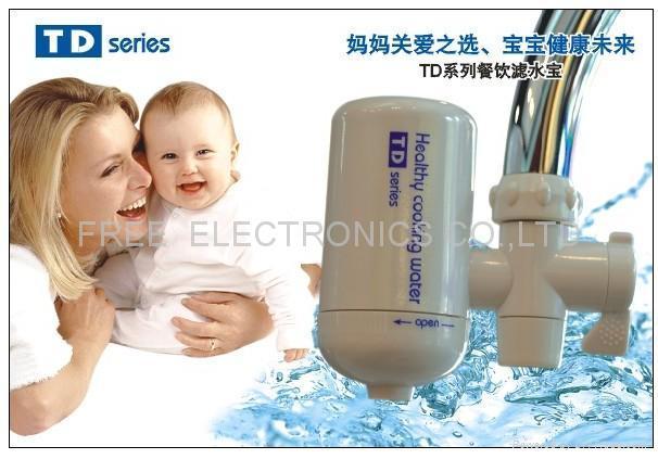 Faucet Water Purifier 1