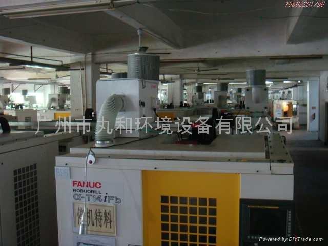 磨床离心式三层过滤高效过滤油雾收集器 3