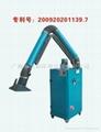 焊烟净化器移动式滚桶长臂式