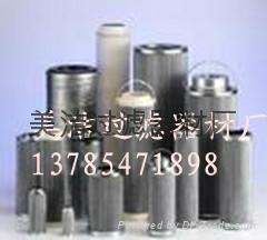 不鏽鋼液壓油濾芯