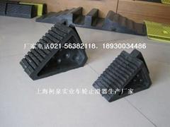 橡膠車輪止滑器