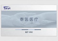 Taiyi Medical Device Co.,Ltd