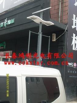 吉林太陽能路燈 2