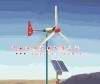 吉林風力發電機