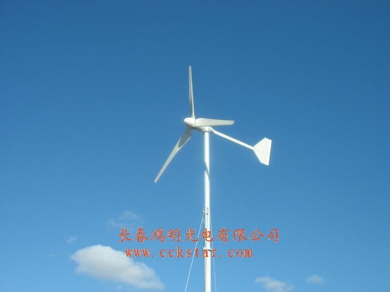 吉林风力发电机 2