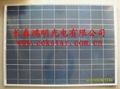 哈尔滨太阳能电池板 3