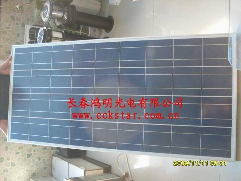 哈尔滨太阳能电池板 4
