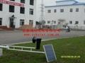 哈尔滨太阳能电池板 5