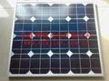 黑龙江太阳能电池板 1