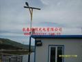 遼寧太陽能路燈 2