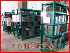 东莞中钢标准四层式模具架配天车