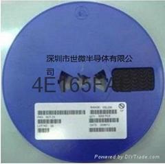供应qx9920 qx5241a原装