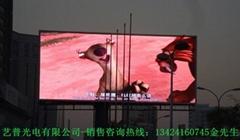 河南   LED顯示屏廠家戶外彩色大電視