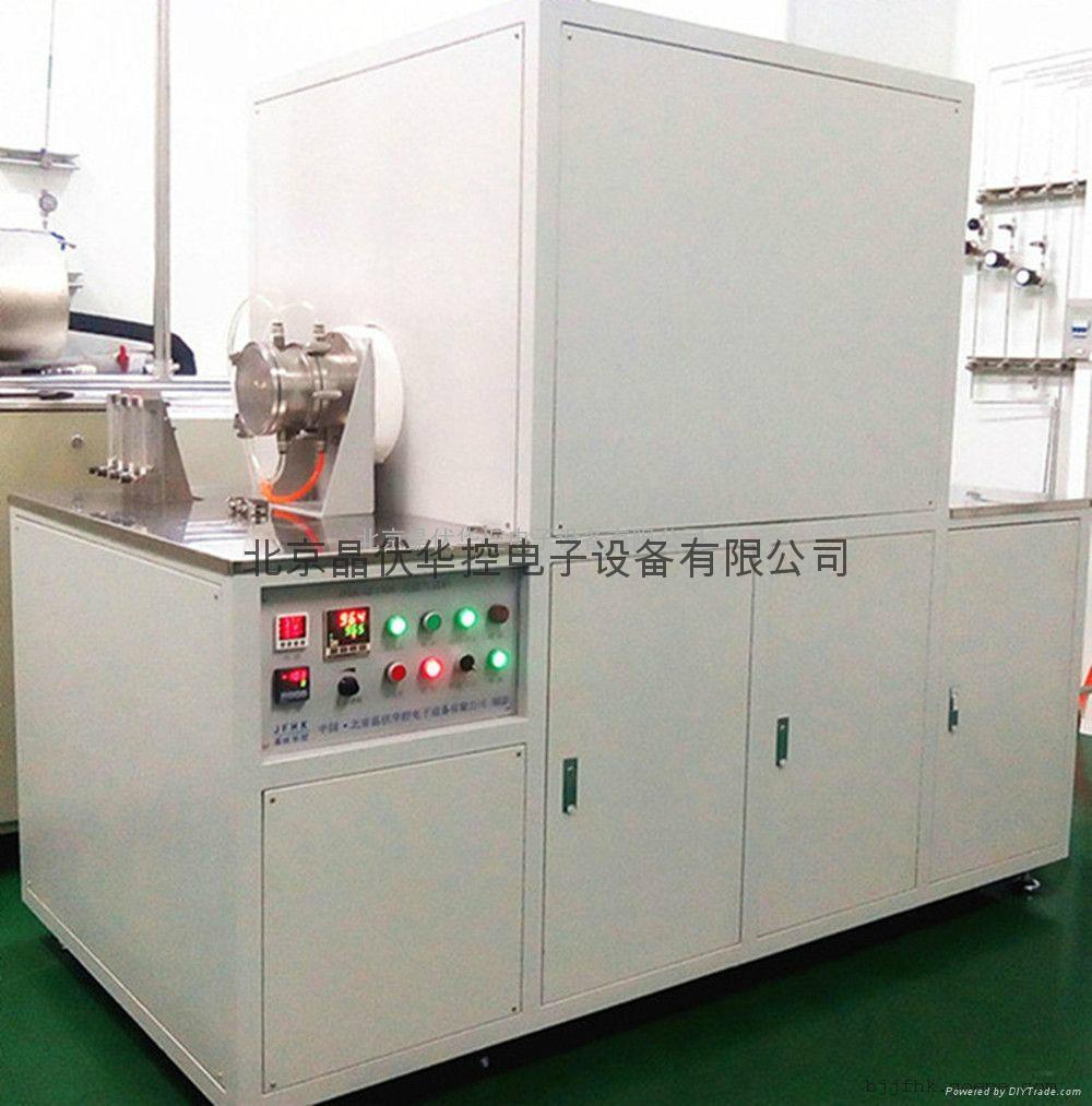 铜铟镓硒(CIGS)薄膜太阳能电池硒化炉 4