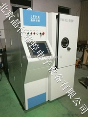 北京晶伏华控电子设备有限公司