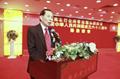 慶祝中華人民共和國成立62週年聯歡宴會