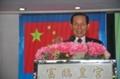 慶祝中華人民共和國成立65週年聯歡宴會