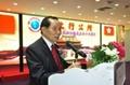 慶祝中華人民共和國成立六十六週年聯歡宴會