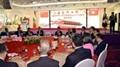 慶祝中華人民共和國成立67週年聯歡宴會
