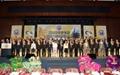 南北行公所慶祝成立150週年典禮