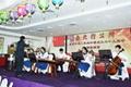 慶祝中華人民共和國成立69週年聯歡宴會