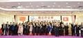慶祝中華人民共和國成立70週年聯歡宴會