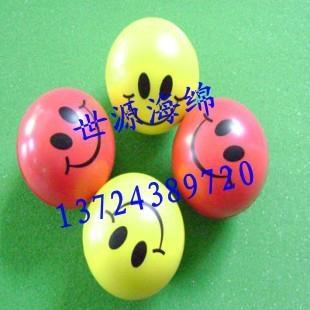 pu发泡笑脸球玩具 1