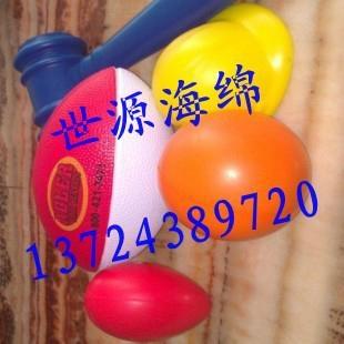 PU发泡光面球,玩具球 1