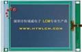 供应3202405.7寸触摸液晶屏可带中文字库 2
