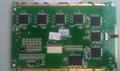 供应3202405.7寸触摸液晶屏可带中文字库 3