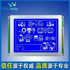 深圳市恒域威电子有限公司